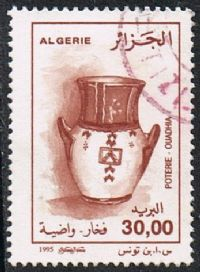 Algeria SG1181 1995 Pottery 30d good/fine used